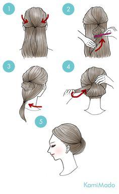 Elegant and easy bun hairstyle.