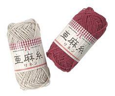 Spring-Summer yarn :: Hamanaka :: Hamanaka AMAITO linen - Kyupi Woolen Yarn Store