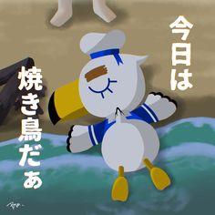 Cute Characters, Disney Characters, Kawaii Chibi, Graphic Design Posters, Animal Crossing, Origami, Pokemon, Cute Animals, Carving