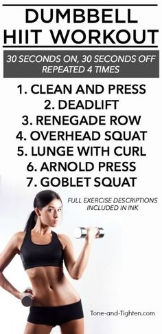 You only need 30 minutes to work every major muscle group in your body with this dumbbell HIIT workout. Shred your total body in this perfect HIIT workout wi. Hiit Workouts For Men, Hiit Workout At Home, 30 Minute Workout, At Home Workouts, Hiit Workouts Weights, Hiit Workouts With Weights, Body Workouts, Hitt Workout, Dumbbell Workout