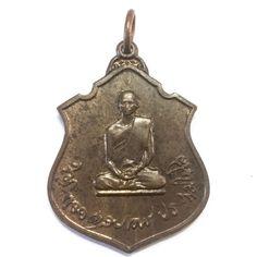 Rian Arm Nai Luang Song Phanuad 2517 BE Pim Niyom - King Bhumipol Ordained Monk Amulet - Nuea Nava Loha - Wat Pra Sri Radtana Mahat, $120 U.S.