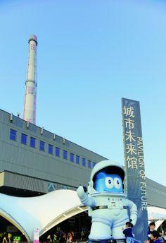 Pavilion of Future, Shanghai (China) by TJARDI  #architecture #China #zinc #VMZINC #facade #QuartzZinc