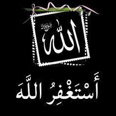 Allah Wallpaper, Islamic Images, Arabic Calligraphy, Artwork, Work Of Art, Auguste Rodin Artwork, Artworks, Arabic Calligraphy Art, Illustrators