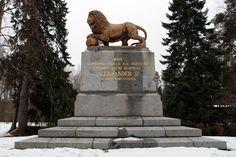 Parolan leijona #hattula #finland Finland Travel, Lion Sculpture, Tours, Statue, Street, Finland, Walkway, Sculptures, Sculpture