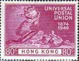 Hong Kong 1949 UPU Fine Mint SG 176 Scott 183 Other Asian and British Commonwealth Stamps HERE!
