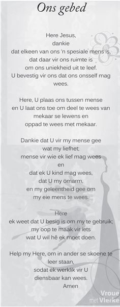Liewe Jesus, dankie dat elkeen van ons spesiaal en uniek geskape is. Prayer Verses, Bible Prayers, Prayer Quotes, My Prayer, Bible Verses Quotes, Life Quotes, Prayer Wall, Angel Prayers, Prayer Room