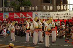 Awa-Odori dance festival in Koenji, Tokyo