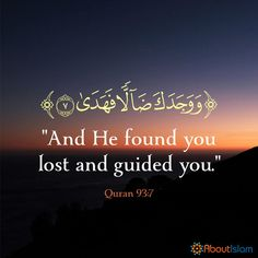 The gift of Islam is so precious!