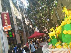 Chinatown Sydney Dixon Street Mall during Lunar New Year 2016 - Lantern Walk
