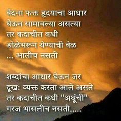 how to convince parents for love marriage in marathi