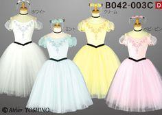 私のおすすめベスト3! | ニュース | 子供・大人のバレエ衣裳レンタルならアトリエヨシノ