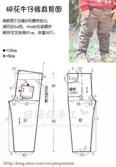 calça infantil masc.