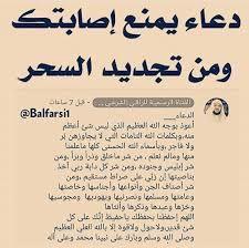 Clique Sur L Epingle Et Decouvre Les Meilleures Citations Quran Quotes Love Quran Book Islam Facts