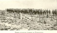 Mass for fallen Serbian soldiers - Balkan Wars