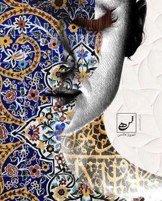 Love Canvas Art Prints, Fine Art Prints, Klimt Art, Arabian Art, Islamic Art Pattern, Arabic Calligraphy Art, Art Plastique, Oeuvre D'art, Modern Art