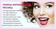 #Іринавії #lashmaker #Irynazhmurii #Нарощеннявій #нарощення #вії #нарощеннявійіф #віїіф #нарощуваннявій #наращивание #наращиваниересниц #ІФ #ресницы #реснички #eyelashes #eyelashextensions #eyelashesif Beauty Lash, Brow Artist, Lash Extensions, Eyelashes, Brows, Instagram, Lakes, Lush, Angel