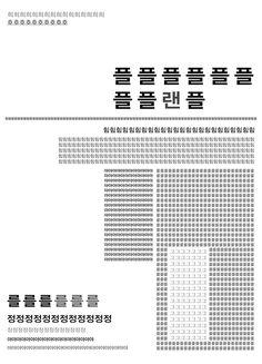 t212_kw_강신영_w11_05