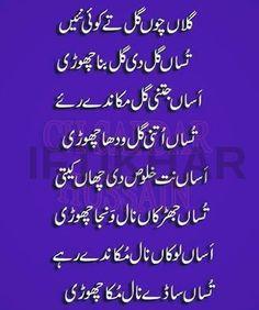 Soo sweet shayari t Punjabi poetry Urdu poetry and Nice Poetry, Poetry Pic, Poetry Books, Iqbal Poetry, Sufi Poetry, Sufi Quotes, Poetry Quotes, Urdu Quotes, Truth Quotes
