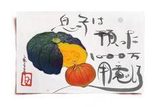 季節の絵手紙講座~CGイラスト・脅迫状の書き方・上品な督促状の書き方