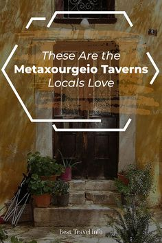 Metaxourgeio is one of the hippest neighbourhoods in Athens, popular for its traditional Greek taverns. Discover the best taverns in Metaxourgeio. Athens Nightlife, Athens City, Athens Greece, Best Pubs, Travel Info, Best Places To Eat, Night Life, The Good Place, The Neighbourhood