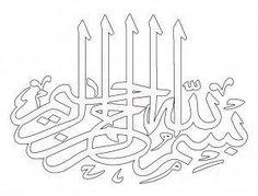 7 Best Kaligrafi Images Islam Muslim Education