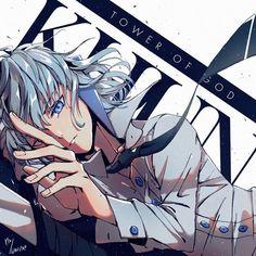All Anime, Me Me Me Anime, Anime Art, Anime Boys, Manhwa, Anime Boy Hair, Handsome Anime Guys, Tokyo Ghoul, Webtoon