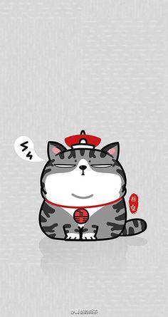 Neko Cat, Kawaii Cat, Maneki Neko, Cute Animal Drawings, Cute Drawings, Funny Character, Character Design, Kittens Cutest, Cats And Kittens