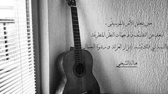 music موسيقى