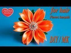 Цветы Канзаши. Яркие Осенние Резинки / flowers kanzashi for hair. Hand made. Tutoriall - YouTube