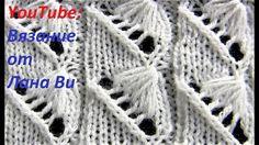 """Вязание спицами: узор спицами """"ракушка"""" с вытянутыми петлями. Красивые у..."""