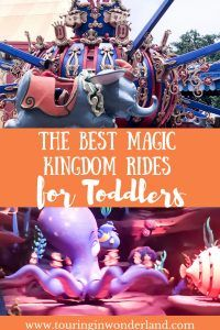 These best rides for toddlers at the Magic Kingdom are sure to delight any little Disney World fan. Experience the magic of Disney through the eyes of your toddlers.
