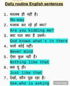 English Learning Spoken, Teaching English Grammar, English Writing Skills, English Sentences, English Phrases, Learn English Words, Hindi Language Learning, Sms Language, English Transition Words