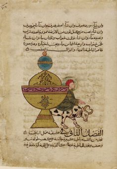 Folio from an Automata by al-Jazari; recto: Container for dispensing wine; verso: text, A container constructed to dispense a combination of four different wines.    Syria, 1315    Copied by Farrukh ibn Abd al-Latif