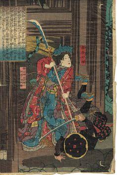 Japanese original Ukiyo-e Woodblock print Kuniteru Edo-period