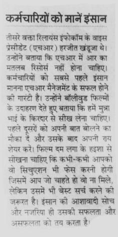 Harjeet Khanduja in News