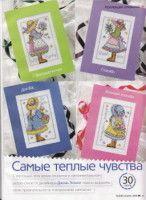 Gallery.ru / Фото #24 - 4 - Fleur55555