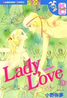 Latest And Newest Manga Release Updates and News. Honey And Clover, Princess Jellyfish, Naoko Takeuchi, Kimi Ni Todoke, My Love Story, Love Cover, Shoujo, Lady