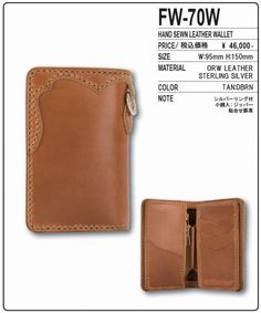 Rakuten: THE FLAT HEAD FW-70W leather wallet wax leather leather wallet flat head 13FW advance reservation- Shopping Japanese products from Japan