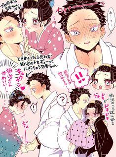 Anime Demon, Anime Oc, Manga Anime, Demon Slayer, Slayer Anime, Anime Couples Manga, Cute Anime Couples, K Project Anime, Animes Yandere