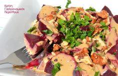 Παντζαροσαλάτα με σάλτσα ταχινιού - cretangastronomy.gr Salad Bar, Fun Cooking, Tahini, Potato Salad, Salads, Vegan Recipes, Potatoes, Healthy, Ethnic Recipes