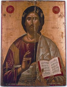 Byzantine and Christian Museum Religious Icons, Religious Art, Fall Of Constantinople, Christ Pantocrator, Holy Quotes, Best Icons, Byzantine Art, Renaissance Paintings, Art Icon