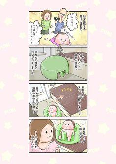Manga, Comics, Anime, Baby, Manga Anime, Manga Comics, Cartoon Movies, Cartoons, Anime Music
