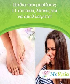 Πόδια που μυρίζουν; 11 σπιτικές λύσεις για να απαλλαγείτε!  Για τα πόδια που μυρίζουν άσχημα και ιδρώνουν υπερβολικά, είναι απαραίτητη μια λύση όσο το δυνατόν πιο γρήγορα. Διαβάστε παρακάτω για να τη βρείτε! Bridal Style, Diabetes, Projects To Try, Remedies, Healing, Herbs, Tips, Beauty, Om