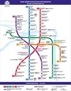 Mapa del metro de San Petersburgo, Rusia