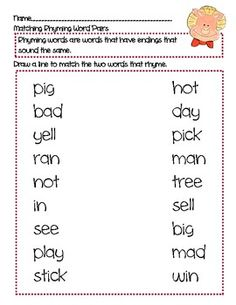 The Three Little Pigs rhyming practice