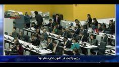 رژيم ولايت در كانون دايره بحرانها  گزارش خبرى - سيماى آزادى– 3 آبان 1393 ====== Mojahedin – Iran – Resistance – Simay  Azadi -- مجاهدين – ايران – مقاومت – سيماي آزادي