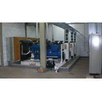 f8e075e97da Para Comprar grupo gerador de energia a diesel de alto desempenho