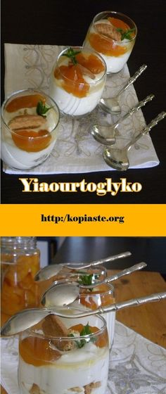 #Yiaourtoglyko is a Greek dessert made with yoghurt.  This is one of the easiest desserts you can make in less than fifteen minutes and it is very delicious.  Στα Ελληνικά: #Γιαουρτόγλυκο   www.kopiaste.info/ (scheduled via http://www.tailwindapp.com?utm_source=pinterest&utm_medium=twpin&utm_content=post91840711&utm_campaign=scheduler_attribution)