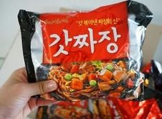 Samyang God Jjajang Instant Noodle 650g 130g X5 Packs >>> BEST VALUE BUY on Amazon