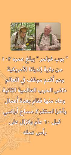 السعوديه الخليج رمضان الشرق الأوسط سناب كويت فايروس كورونا تصميم شعار لوقو دعاء Movie Posters Poster Movies